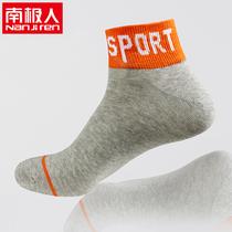 南极人男人袜 男士纯色提花 夏季薄款短袜中筒男运动袜 棉袜子 价格:5.90