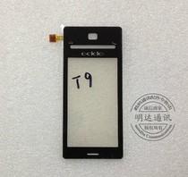 全新OPPO T9触摸屏 oppoT9 触摸屏 手写屏 触屏 黑白色 有现货 价格:12.00