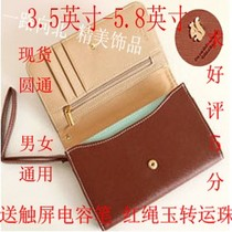 LG P993 GS100 Optimus L7 II Dual皮套手机套保护套外套 价格:23.00