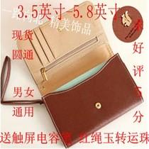 华为M660 T8200 IDEOS X3 U8150 K3 W5800皮套手机套保护套外套 价格:23.00