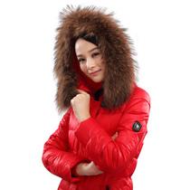 鸭鸭 中长款羽绒服奢华大毛领貉子毛领女款羽绒服正品清仓女B-227 价格:789.00