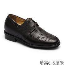 夏季新品何金昌增高凉鞋头层牛皮塑胶包头沙滩鞋男鞋包邮 价格:668.00