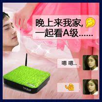 凌速HD688小米盒子高清电视接收器网络机顶盒播放安卓4.0无线wifi 价格:385.00