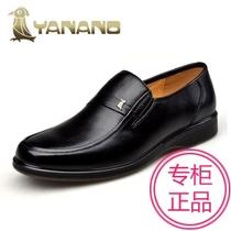 耶纳诺.啄木鸟 黑色男士皮鞋 商务正装真皮正品男单鞋子男鞋96017 价格:199.00