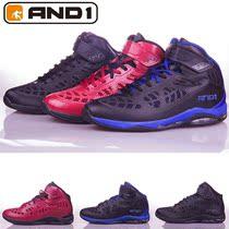 专柜正品 AND1 GUARDIAN MID 全掌气垫 男子高帮减震透气篮球鞋 价格:249.00