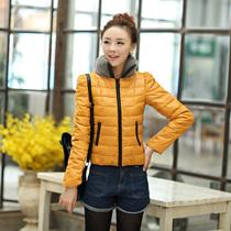 2013冬装新款修身通勤拉链立领棉衣纯色糖果色棉衣棉服外套上衣女 价格:149.00