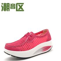 月芽儿鞋柜shoebox意尔康安妮娜卓诗尼正品时尚女单鞋飞驼休闲鞋 价格:145.00
