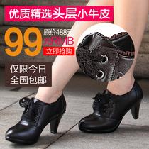包邮 2013新款女士单鞋高跟鞋粗跟系带深口鞋防水台真皮鞋女鞋子 价格:99.00
