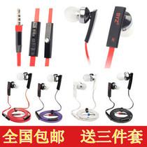 夏新N810 N800 A6 M300 E70手机耳机入耳式带麦面条线BYZ正品 价格:48.00