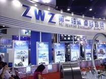 轧机轴承ZWZ瓦房店轴承 带轴承套轴承 FC2436105 尺寸120 180 105 价格:405.00