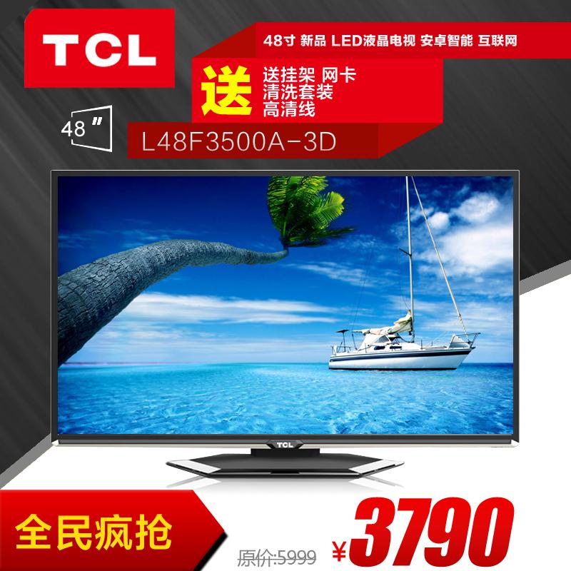 TCL L48F3500A-3D 48寸 新品 LED液晶电视 安卓智能 互联网 现货 价格:3790.00