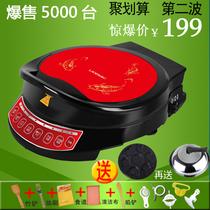 买1送12 Liren/利仁LRT-310C电饼铛悬浮双面加热 煎烤机正品包邮 价格:209.00