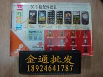 Wholesale ZTE中兴X760 Cute Display LCD Touch Screen 价格:10000.00