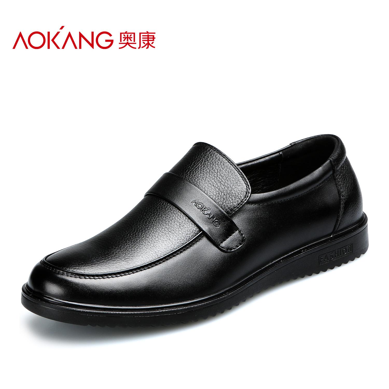 5折包邮奥康秋季商务休闲男鞋正品真皮牛皮流行透气男士皮鞋特价 价格:168.00