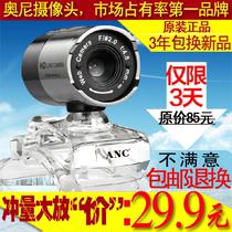 正品奥尼狼魔笔记本台式电脑高清摄像头QQ视频免驱动高清带麦克风 价格:49.90