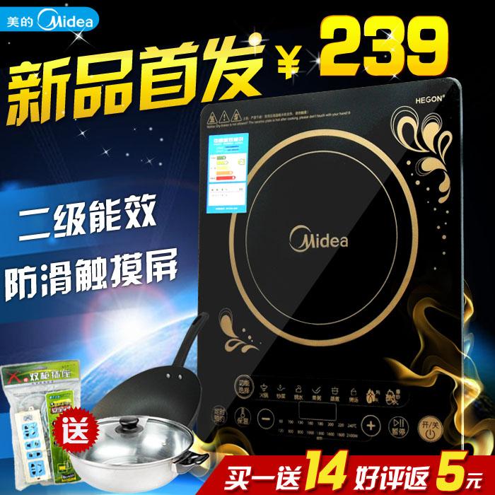 Midea/美的 C21-RT2121电磁炉触摸正品特价节能电磁灶 多区包邮 价格:239.00