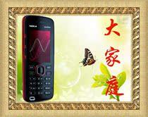 5220XM 200万像素 收音 FM收音 支持QQ S40 Nokia/诺基亚 1030台 价格:570.00