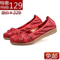 圣地爱语 2013夏新休闲舒适靓丽蛇纹复古褶皱真皮女单鞋DK-7331 价格:129.00