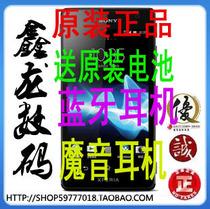 8月产Sony/索尼 lt29i Xperia TX S4双核 送电池+蓝牙 当天发! 价格:1280.00