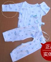 贝贝利安 宝宝/婴幼儿竹纤维双面印花 开档内衣套 价格:82.00