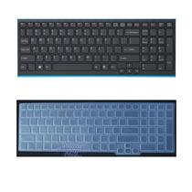 索尼VAIO EB4S1C EB18EC EB4S5C 笔记本键盘保护贴膜 凹凸专用 价格:10.00