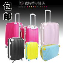 包邮拉杆箱行李箱登机箱皮箱子旅行箱包万向轮20寸24寸28男女士潮 价格:97.00