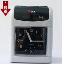 浩顺晶密K6打卡钟/打卡机/考勤机/纸卡机/插卡/刷卡式考勤机 价格:197.00
