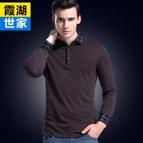 霞湖世家 2013秋装新款长袖T恤 男式衬衫领t恤 男士免烫精英体恤 价格:128.00