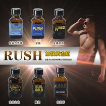 【99%纯度】rush 同志强烈男用香水多款方瓶骨灰级持久劲足 价格:49.00