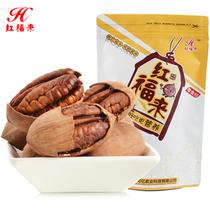 美国山核桃 碧根果 新疆长寿果奶油味原味五香味大圆坚果炒货特价 价格:16.00