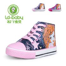 拉丁宝贝 女孩女童鞋 女高帮儿童帆布鞋手绘宝宝韩版潮女公主单鞋 价格:33.80