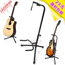 立式吉他架 吉他琴架 民谣吉他架子 贝司琵琶乐器架 木吉他支架 价格:23.00