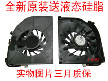 神舟优雅 A500-T35 D1/A550-P73 D1/A550-P87 D1/A550-T44 D1风扇 价格:21.00