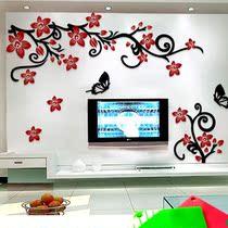 画爱水晶立体墙贴 浪漫花藤蝴蝶 时尚花儿朵 电视墙沙发背景墙贴 价格:179.20