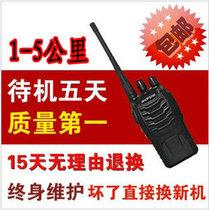 抗干扰加密宝锋峰BF-888S对讲机升级版 民用手自驾游 5W 一对包邮 价格:30.00