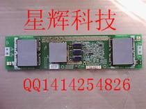 东芝 42AV300C 高压板6632L-0503A KLS-EE42TKH18 屏LC420WXN 价格:50.00