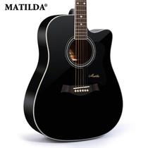 正品乐器吉他MATILDA玛蒂尔达2系吉它40寸41寸初学民谣吉他木吉他 价格:238.00
