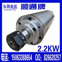 雕刻机主轴电机 2.2KW水冷主轴 80直径220v 顺通牌 雕刻机配件 价格:1000.00