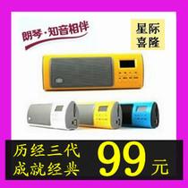 朗琴X6Ⅲ三代/插卡音箱/迷你便携随身听/小音响/收音机/mp3播放器 价格:99.00