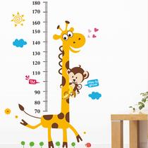 儿童量身高1.8米长颈鹿身高贴纸 儿童房幼儿园装饰卡通可移除墙贴 价格:9.90