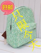 森系清新田园小绿花薄荷绿日韩风淑女甜美双肩包帆布包女包可批发 价格:48.90