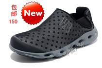 正品哥伦比亚男鞋夏季透气户外鞋登山鞋徒步鞋涉水鞋溯溪鞋速干鞋 价格:150.00