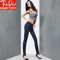 斐克迪思 斐常柔秋装女裤 牛仔长裤 牛仔裤女 铅笔裤 弹力 小脚裤 价格:119.50
