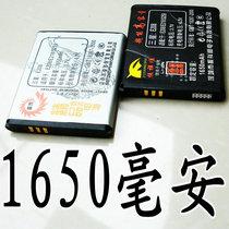 三星SCH-S259手机SGH-E208高容量SGH-E200大容量原装商务电池电板 价格:12.00