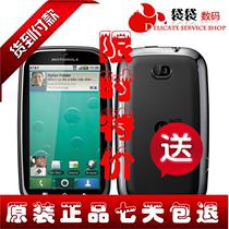 二手正品安卓2.37 大屏幕智能 二手手机Motorola/摩托罗拉 MB520 价格:356.40