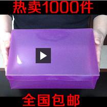 包邮 彩色加厚塑料透明鞋盒 靴盒 金属包边抽屉式鞋子收纳盒批发 价格:1.88