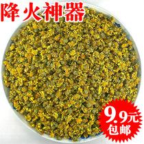 特级菊花茶胎菊 黄山贡菊 降火茶批发 清热去火茶野菊花 花茶茶叶 价格:9.90