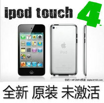 全新未激活 原装正品 苹果 Apple iPod touch4代MP3 MP5特价包邮 价格:738.00