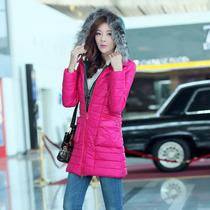 2013冬装新品女装棉服 韩版修身保暖加厚貉子毛领中长款棉衣棉袄 价格:238.00