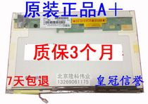 原装A+联想天逸F40 F41 F41A F41M F41G F40A笔记本液晶屏幕 价格:330.00